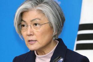 Hàn Quốc cân nhắc xử lý vấn đề Quỹ hỗ trợ 'phụ nữ mua vui'