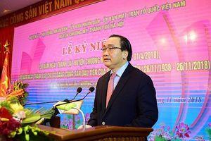 Bí thư Thành ủy Hà Nội: Xây dựng Chương Mỹ thành huyện phát triển năng động của Thủ đô