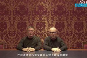 Vì sao Dolce & Gabbana khẩn cầu người Trung Quốc 'tha lỗi'?
