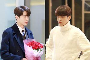 Món quà chia tay 'The Beauty Inside' của Lee Min Ki dành cho khán giả
