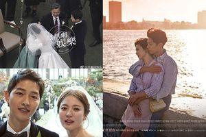Ba của Song Joong Ki gửi thông điệp ủng hộ 'Encounter' do Song Hye Kyo và Park Bo Gum đóng chính