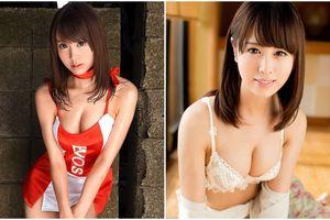 Cô đào phim 18+ Nhật Bản dính tin đồn nhiễm HIV gây rúng động showbiz