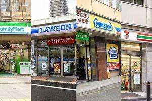 Văn hóa không làm phiền và những điều khiến du khách bỡ ngỡ ở Nhật Bản