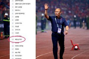 Thầy trò HLV Park Hang Seo lọt top tìm kiếm tại Hàn Quốc sau chiến thắng 'ba sao' trước Campuchia