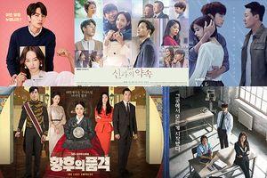 Rating phim Hàn Quốc 19/11- 25/11: 'A Pledge To God' của Han Chae Young và Bae Soo Bin vượt mặt 'The Last Empress' của Jang Na Ra ngay tuần đầu tiên lên sóng