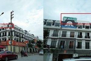 Hà Nội: Quận Nam Từ Liêm 'tê liệt' về những sai phạm trong xây dựng tại phường Trung Văn?