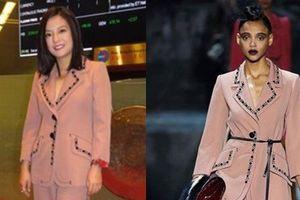 Soi thời trang thảm họa của Triệu Vy gây mất điểm