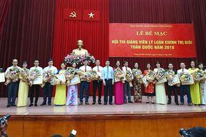 Thí sinh Ưng Thị Thu Hiền (TP Hà Nội) đoạt giải Ba