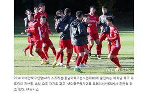 Báo Hàn Quốc: 'Việt Nam sẽ gặp Thái Lan ở chung kết AFF Cup'