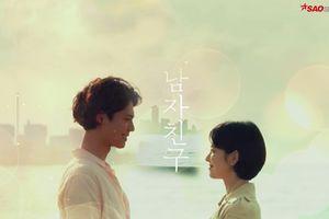 'Encounter' tập 1: Gặp nhau ở Cuba, Park Bo Gum rung động trước Song Hye Kyo nhưng bị cản trở bởi gia thế?