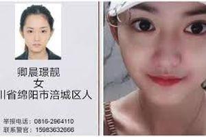Nữ nghi phạm nổi tiếng vì quá xinh đẹp ở Trung Quốc ra đầu thú