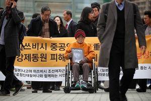 Nhật Bản phản đối phán quyết của Hàn Quốc đối với Tập đoàn Mitsubishi