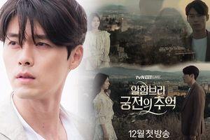 Không cần sở hữu siêu năng lực, Hyun Bin vẫn được dự đoán sẽ đưa 'Memories of the Alhambra' thành hit mới của tvN