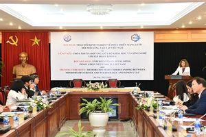 Bộ KH&CN thành lập Trung tâm đối mới sáng tạo