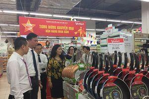 Hôm nay (30-11), 'Hội chợ Vàng khuyến mại' giảm giá đến 100% nhiều sản phẩm