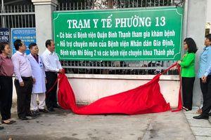 TP Hồ Chí Minh có trạm y tế đầu tiên hoạt động theo mô hình y học gia đình