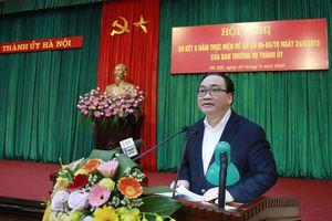 Bí thư Thành ủy Hoàng Trung Hải: Tinh giản phải phát huy hiệu quả hoạt động của tổ chức, bộ máy