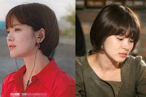 'Vũ khí' giúp Song Hye Kyo trẻ ra cả chục tuổi