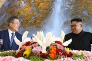 Hàn Quốc để ngỏ mọi khả năng về chuyến thăm của ông Kim Jong-un
