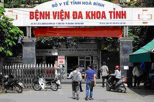 Vụ 9 bệnh nhân chạy thận tử vong: Dấu hiệu oan sai trong việc khởi tố Giám đốc Công ty Thiên Sơn?