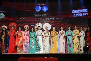15 thí sinh chung kết Hoa khôi sinh viên Việt Nam 2018 lộ diện