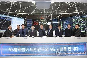 Hàn Quốc tiến tới xã hội 'siêu kết nối' bằng dịch vụ 5G