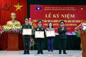 Kỷ niệm 43 năm Quốc khánh nước Cộng hòa Dân chủ Nhân dân Lào