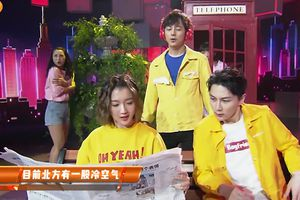 Happy Camp: Hàn Tuyết, Trần Nghiên Hi, Quan Hồng 'show' kỹ năng thay đổi giọng nói siêu đỉnh