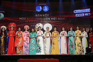 Ngắm vẻ đẹp của 15 cô gái phía Nam dự chung kết cuộc thi Hoa khôi Sinh viên Việt Nam