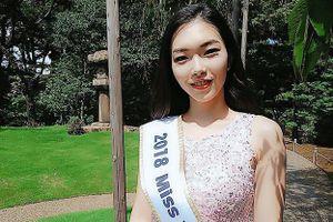 Hoa hậu Thế giới Nhật Bản 2018: Xuất thân danh giá, nhiều tài lẻ