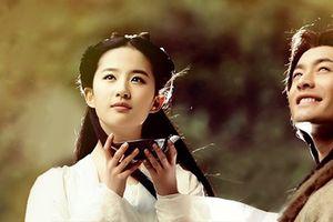 Dung mạo xinh đẹp của nàng Tiểu Long Nữ qua các phiên bản khác nhau