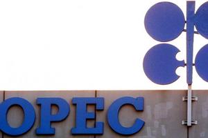 Iran: Qatar rời OPEC phản ánh sự giận dữ của các nhà sản xuất dầu