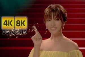 Nhật Bản lần đầu phát sóng chương trình truyền hình vệ tinh 8K