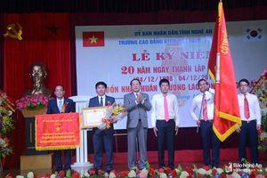 Trường Cao đẳng KTCN Việt Nam - Hàn Quốc đón nhận Huân chương Lao động hạng Nhất