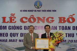 Lần đầu tiên Việt Nam có cơ sở sản xuất tôm đáp ứng yêu cầu an toàn dịch bệnh theo khuyến cáo của OIE