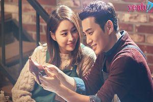 Bà xã Lee Byung Hun - Mỹ nhân Lee Min Jung yêu lại 'tình cũ' trong drama mới
