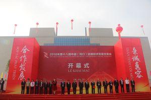 Hội chợ Kinh tế thương mại biên giới Trung - Việt (Hà Khẩu) lần thứ 18: Thúc đẩy thương mại Việt Nam - Trung Quốc