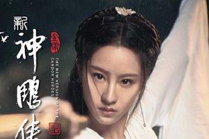 'Thần điêu đại hiệp 2018' tung poster tạo hình, Tiểu Long Nữ bị 'dìm hàng' thê thảm