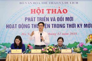 Phó Thủ tướng Vũ Đức Đam: Đưa thách thức thành cơ hội cho thư viện Việt Nam