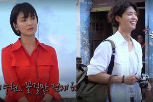 'Encounter' tung clip hậu trường ở Cuba: Park Bo Gum nghịch ngợm, Song Hye Kyo sang chảnh nhưng thân thiện
