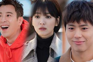 'Encounter' tập 3: Park Bo Gum - Song Hye Kyo 'đưa nhau đi trốn' sau scandal, P.O xuất hiện hài hước