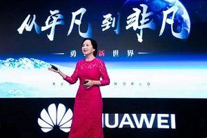 Giám đốc tài chính Huawei bị bắt: Những hoạt động đáng ngờ của công ty trong quá khứ
