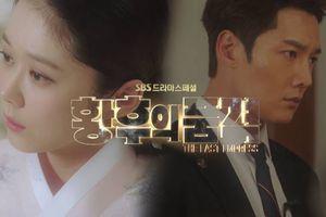 'The Last Empress' tập 9-10: Choi Jin Hyuk đau lòng nhìn tình cũ ngủ với Shin Sung Rok, Jang Na Ra đau khổ vì tình yêu mù quáng
