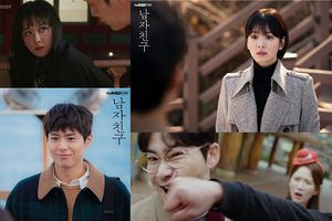 'The Last Empress' giữ vững phong độ, 'Encounter' của Song Hye Kyo và Park Bo Gum bất ngờ giảm mạnh rating