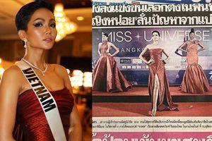 Sau thời khắc diện váy đỏ tại Thai Night, hình ảnh H'Hen Niê tràn ngập từ TV đến báo giấy Thái Lan