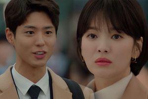'Encounter' tập 4: Park Bo Gum liều lĩnh công khai mối quan hệ với Song Hye Kyo trước mặt toàn bộ nhân viên công ty