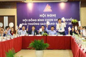 Đang xét 236 hồ sơ để chọn Top 200 Giải thưởng Sao Vàng đất Việt