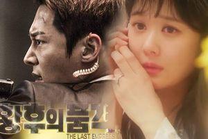'The Last Empress' tập 11-12: Jang Na Ra đau khổ nhìn chồng ngoại tình, Choi Jin Hyuk tự sát thêm lần nữa