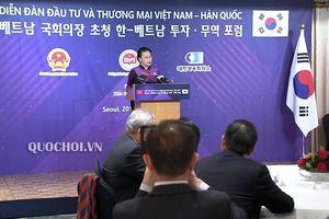Chủ tịch Quốc hội Nguyễn Thị Kim Ngân dự Diễn đàn Đầu tư và Thương mại Việt Nam - Hàn Quốc