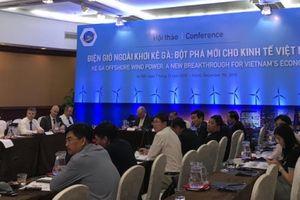 Đề xuất đầu tư gần 12 tỷ USD phát triển dự án điện gió Kê Gà